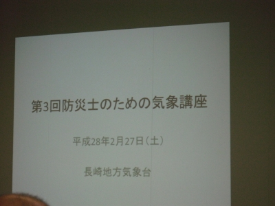 nagasaki280227-2
