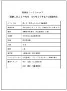 nagasaki280227-8