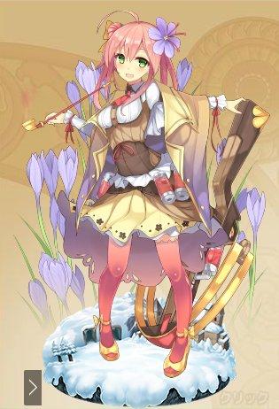 6星突サフラン番红花Saffron-進化前