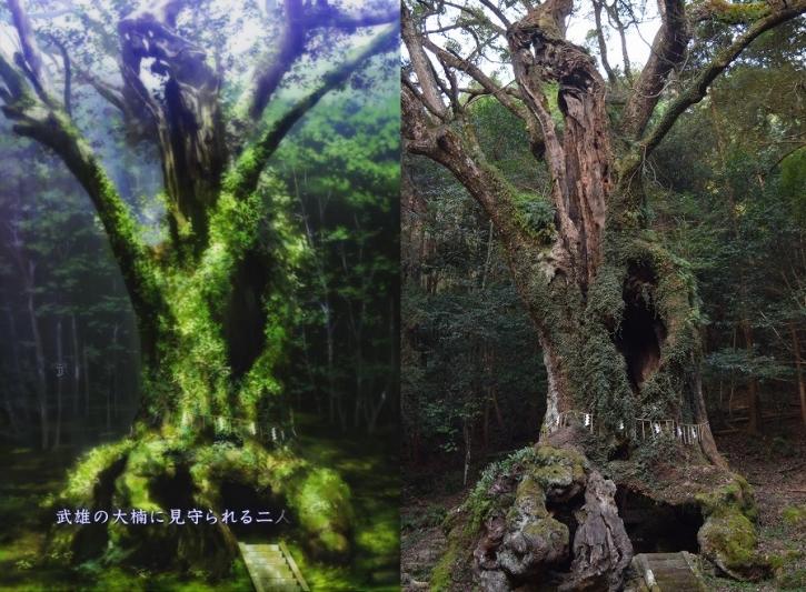佐賀県を巡るアニメーションPV11