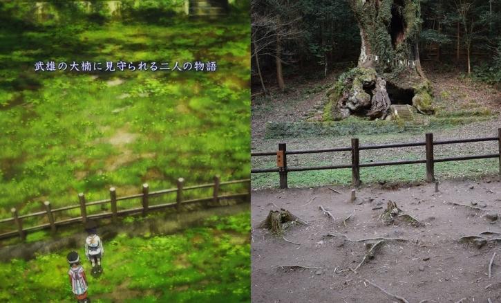 佐賀県を巡るアニメーションPV12