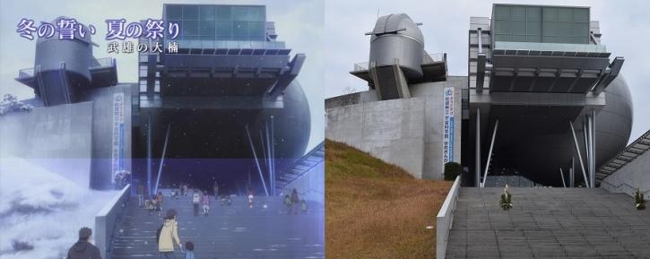 佐賀県を巡るアニメーションPV9