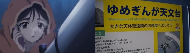佐賀県を巡るアニメーションPV8