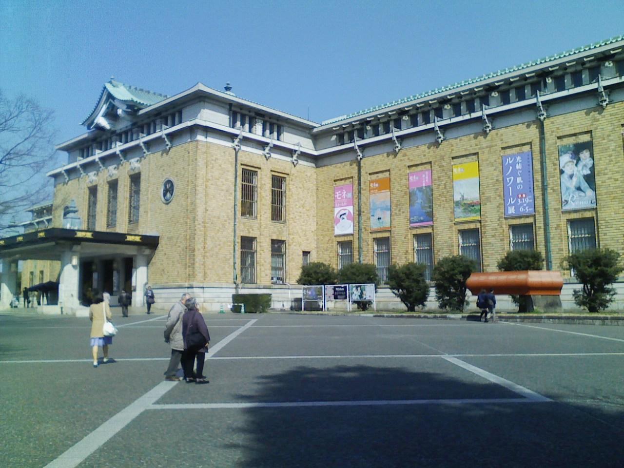 21_京都市美術館