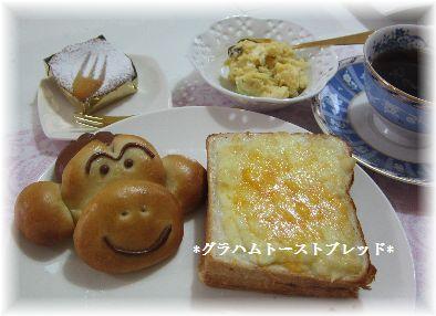 160216 試食(原田・平)
