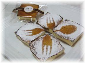 160216 かぼちゃのベイクドチーズケーキ