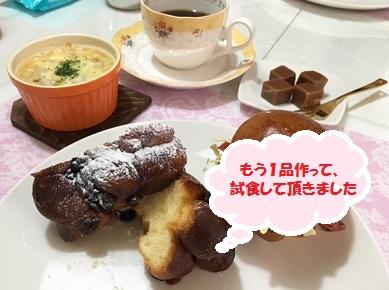 160229 試食(江野・西川・藤井)