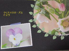 160318 ポストカード