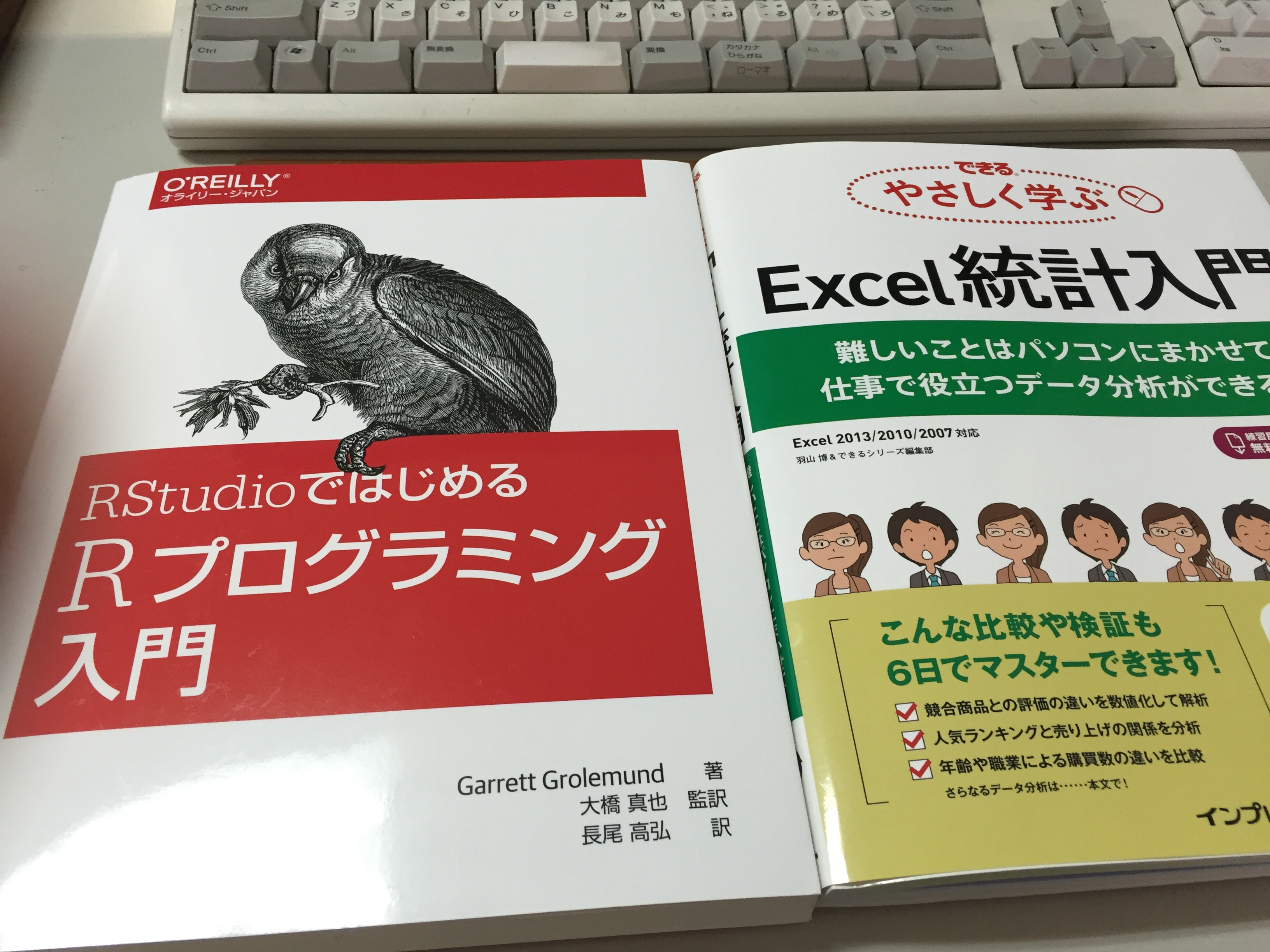 fc2blog_20160122081847244.jpg