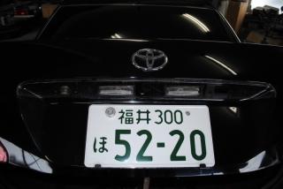 DSC_1375 (800x536)
