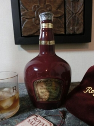 Chivas Regal Royal Salute 21 Years Old Scotch Whisky