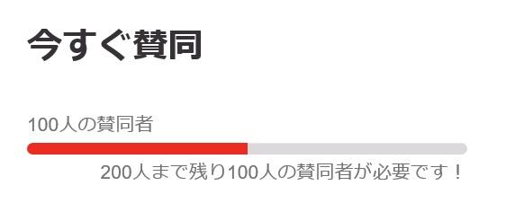 20160218_ASKA.jpg