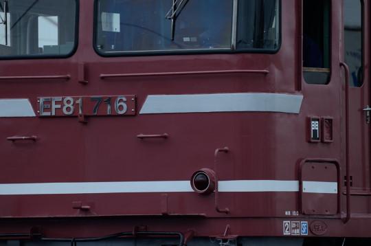 DSC_3455.jpg