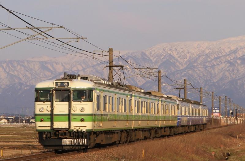 3/29 933M-2 N37+N12