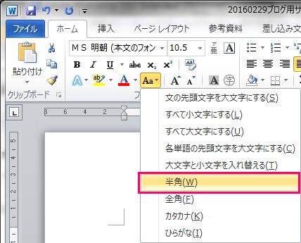 20160229_05.jpg