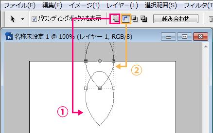 20160401_03.jpg