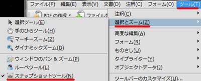 blg_20151218_02.jpg