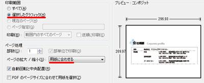 blg_20151218_04.jpg