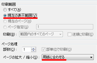 blg_20151218_06.jpg