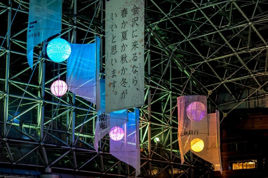 2016.02.21金沢駅16