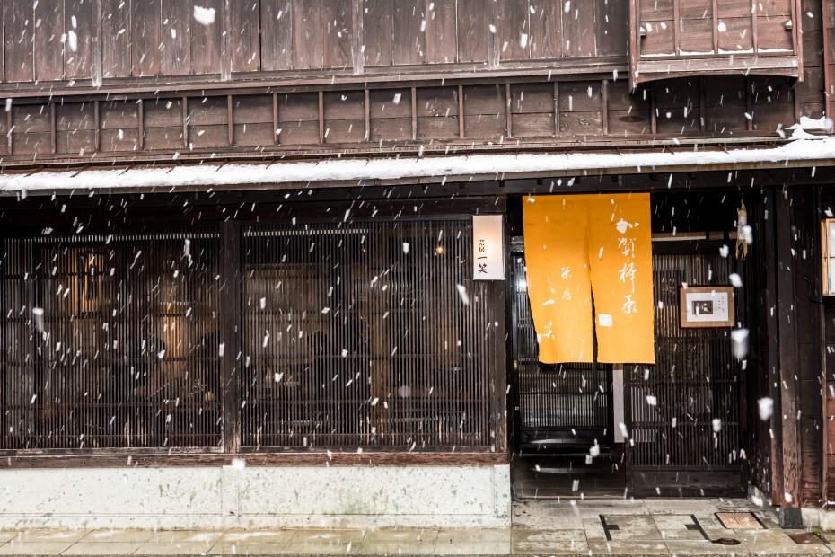 2016.02.26雪舞うひがし茶屋街4