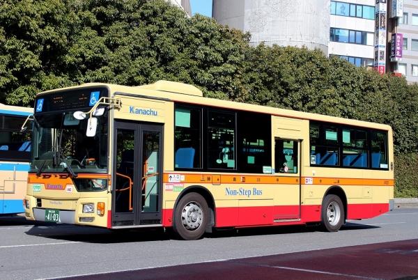 横浜200か4103 O020