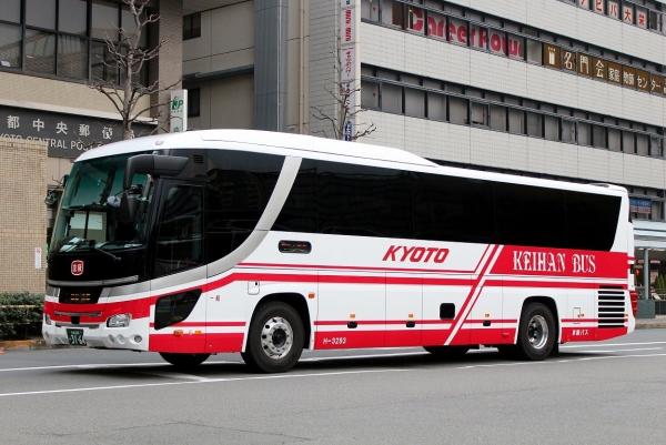 京都200か3164 H3293