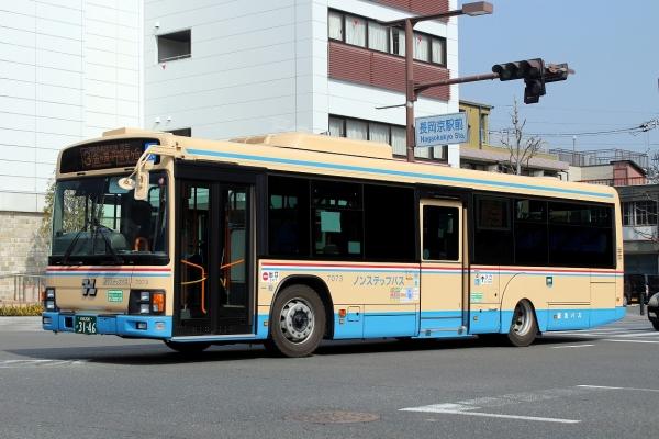 京都200か3146 7073