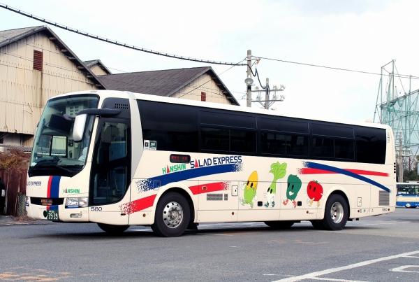 神戸200か3939 580