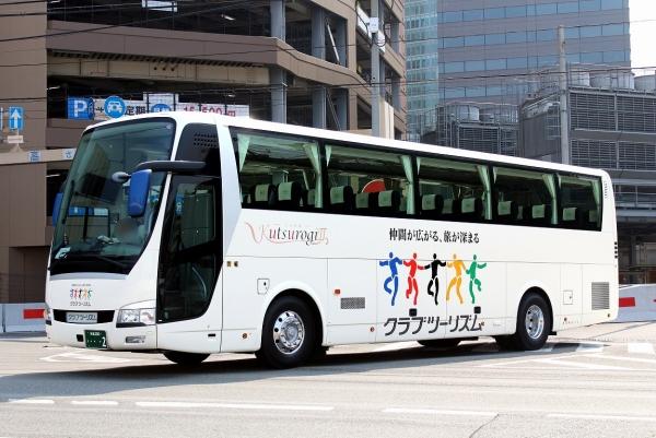 京都200か・・・2 kutsurogiⅡ