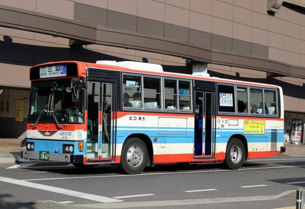 広島22く3867