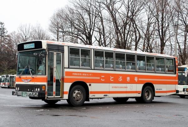 栃木22う・862