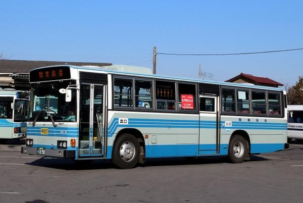 土浦200か1098 9287RG