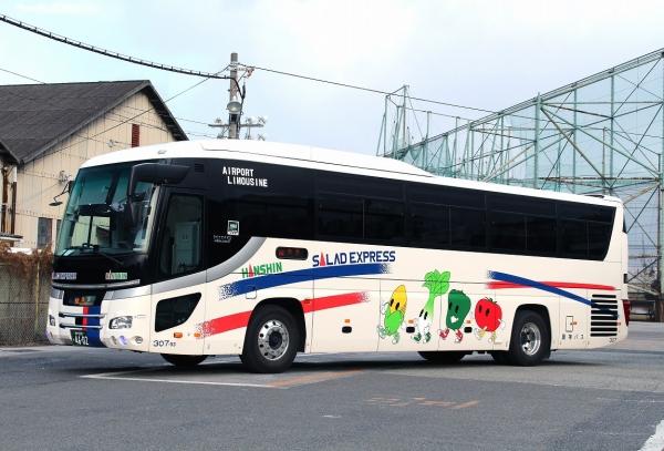 神戸200か4602 307