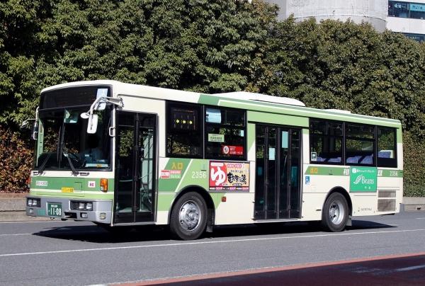横浜200か1108 2356
