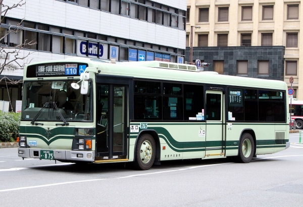 s-Exp110 京都200か・875