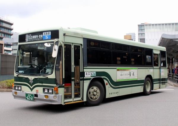 京都22か6261 5号