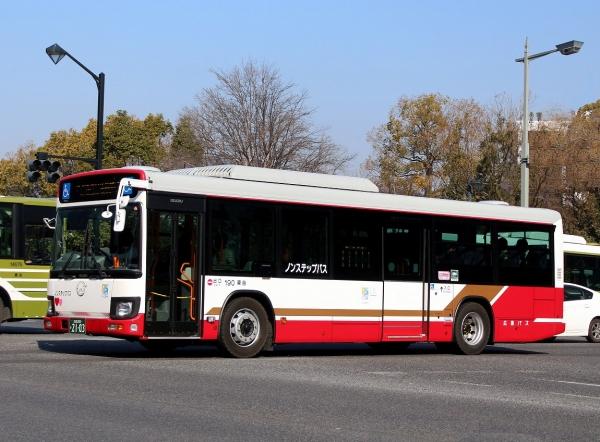 広島200か2103 190