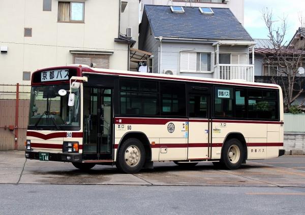 京都200か・144 50
