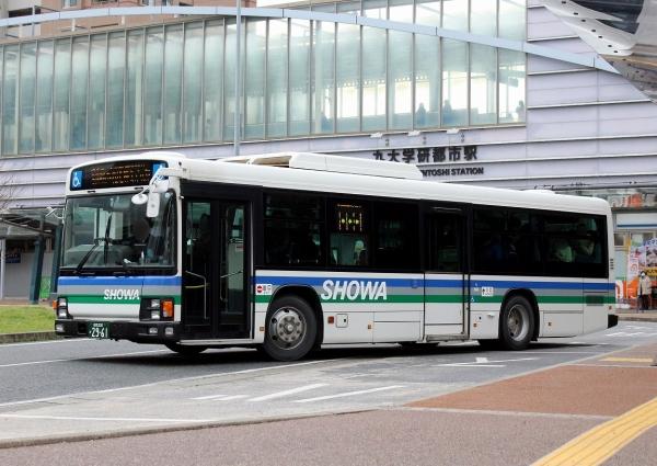 福岡200か2961