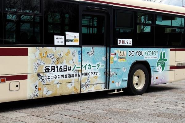 s-Kyoto1823 111 DYK IMG_5459