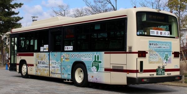 s-Kyoto1823B 111 DYK