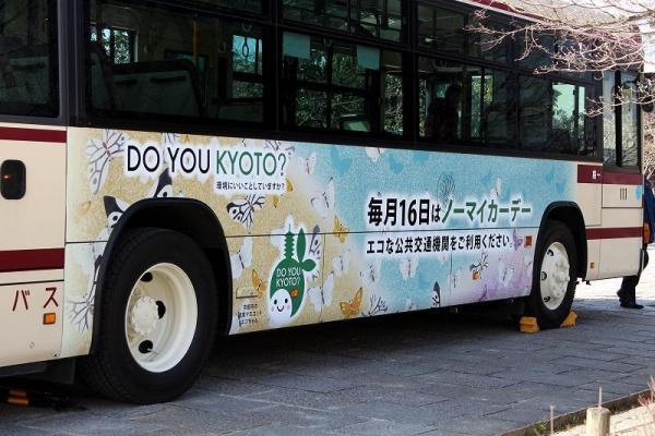 s-Kyoto1823 111 DYK IMG_5470