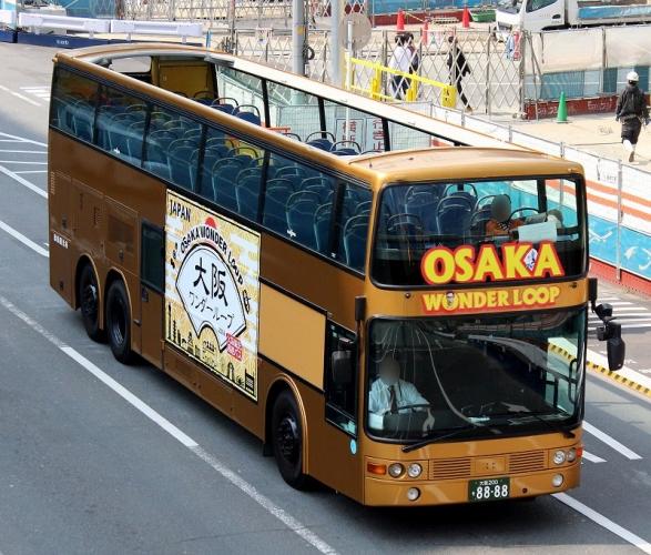 s-Osaka200Wo8888.jpg