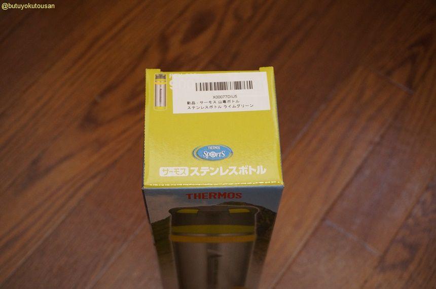 DSC04401.jpg