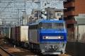 EF200-10-5071-2008-03-09.jpg