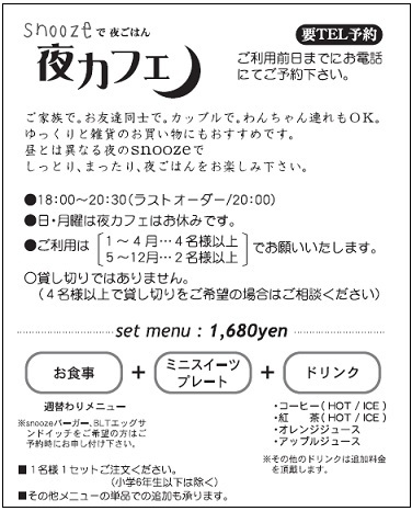 20151211-7.jpg