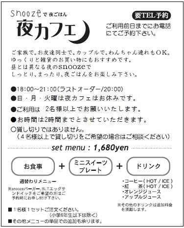20151226-1.jpg
