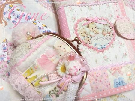 craft-jene2.jpg
