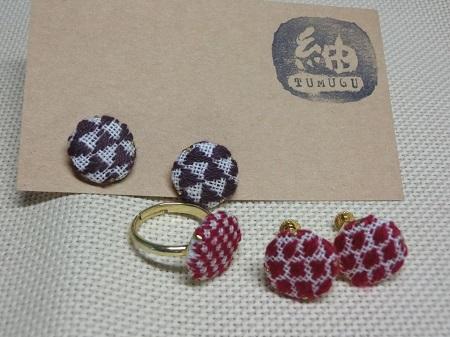 craft-tumugu2.jpg